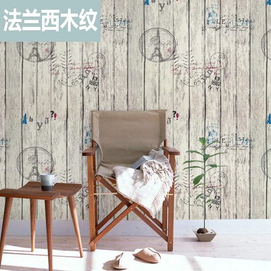 壁纸自贴墙纸家用自粘PVC纯色素色防水男生卧室温馨女学生宿舍ins
