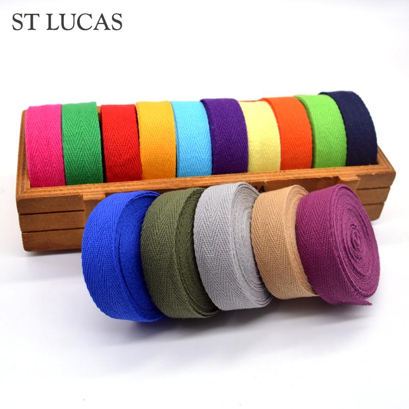 2cm宽彩色棉布带绳子绑带棉质人字纹织带辅料包边带布料滚边布条