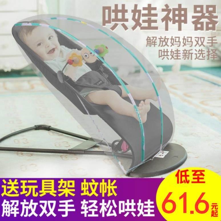 安抚小型喂辅食婴儿摇椅床椅哄儿童神器多功能逗玩玩具架