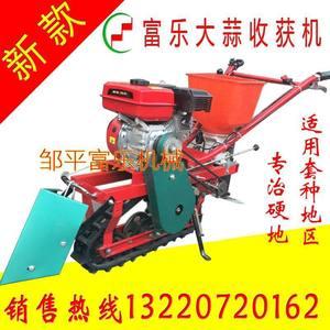 大蒜收割机 家用联合收割蒜挖机挖新款挖蒜小型出蒜耕机出土花生