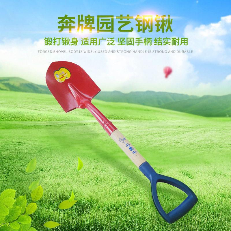 牌铲子锹小钢锹园艺铲户外工具种菜农具园艺用品69cm园林工具尖