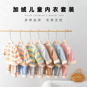 加绒加厚【儿童保暖内衣套装】