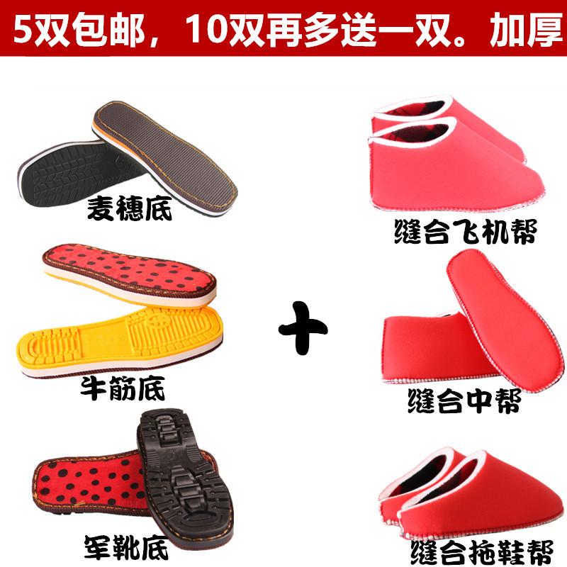 Различная обувь Артикул 592064943544