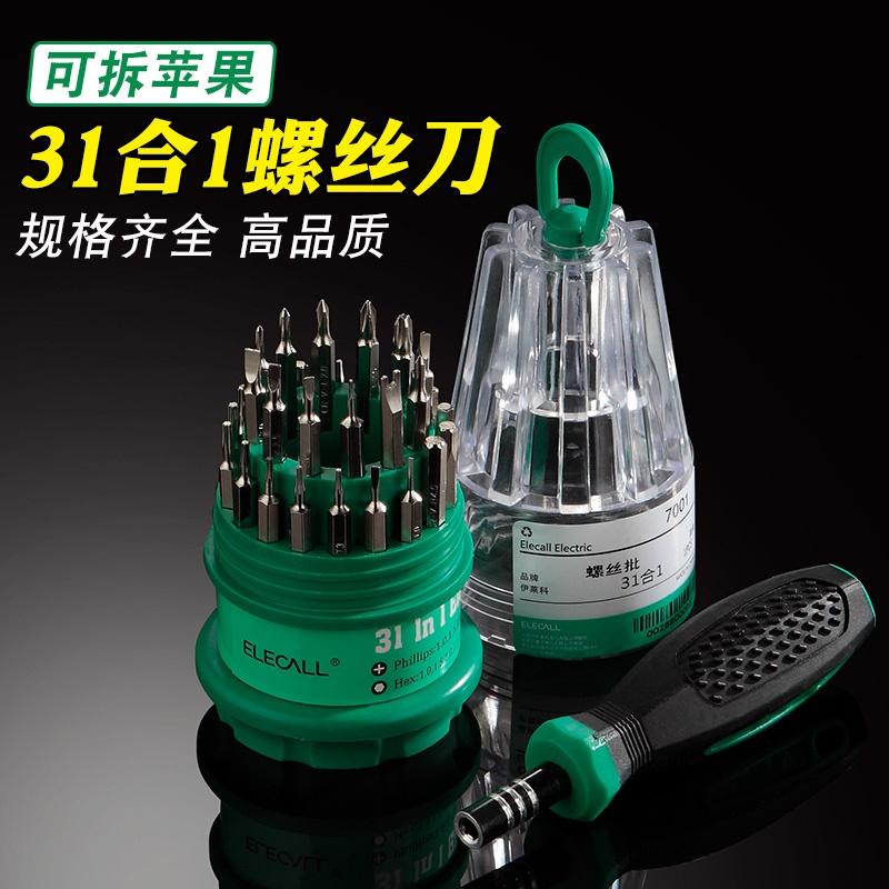 Инструменты для прокладки сети Артикул 608171632716