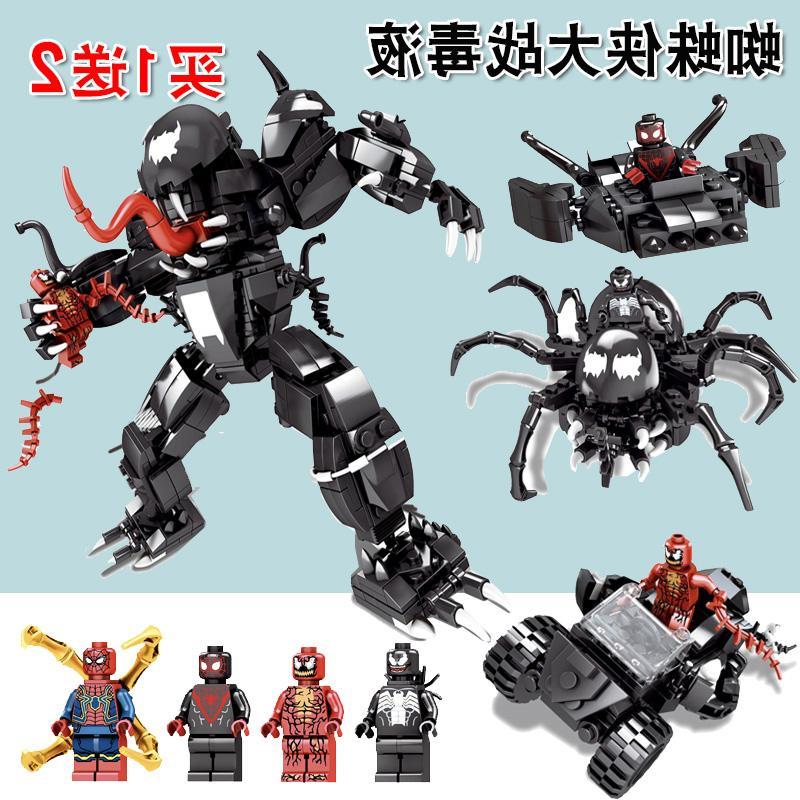 。乐高漫威毒液共生体机甲毒液2致命守卫者钢铁蜘蛛侠玩具