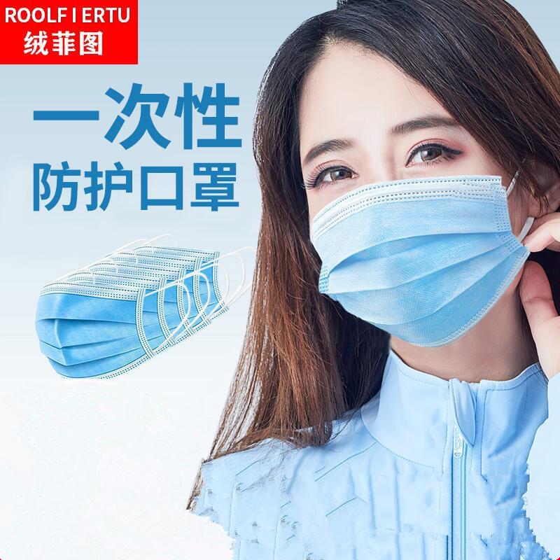 一次性防尘防雾霾透气成人三层口罩
