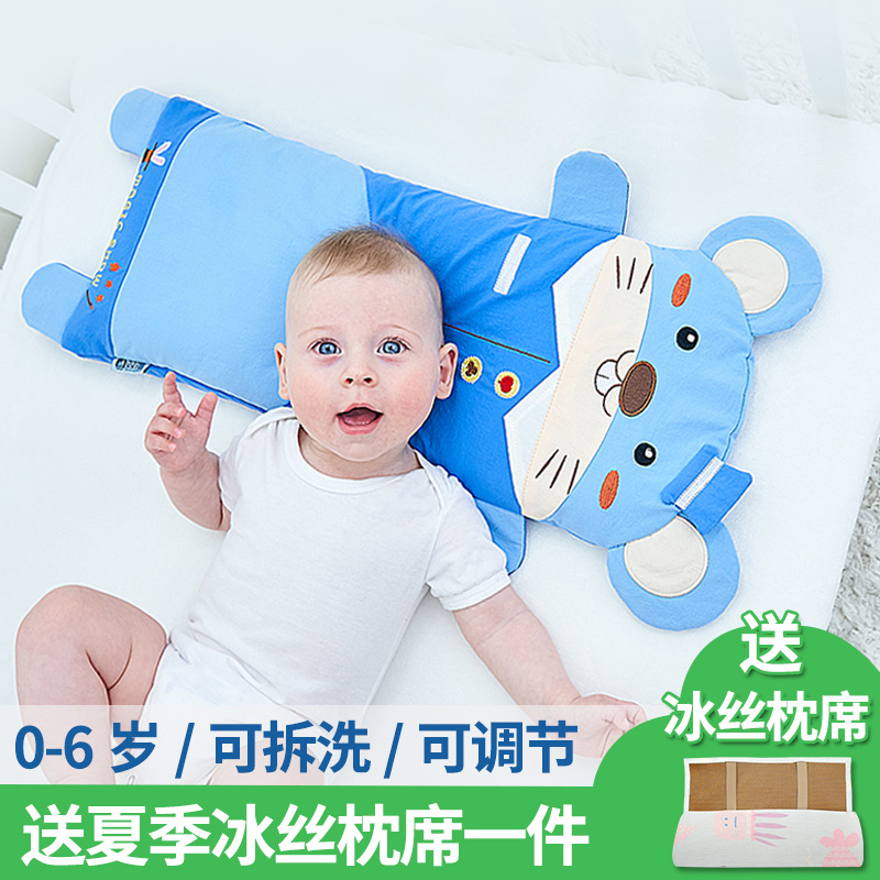 双漫儿童枕头四季通用宝宝枕头夏天透气凉婴儿荞麦枕头儿童幼儿
