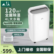 夏人除湿机家用小型抽湿机室内卧室除湿器大功率工业地下室干燥机