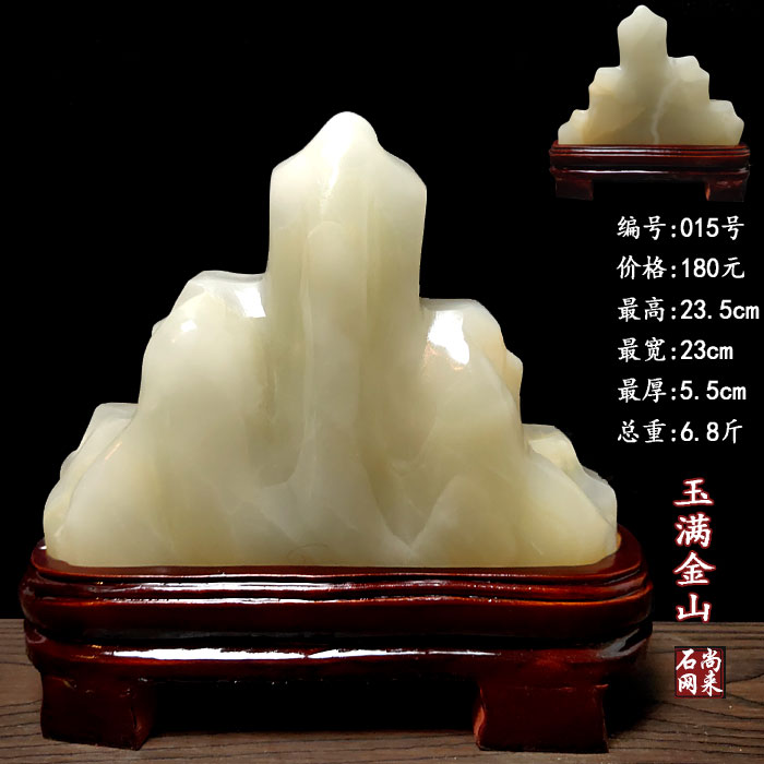 Afghanistan jade natural stone ornamental stone stone living room table top grade decoration town house finance office ornament