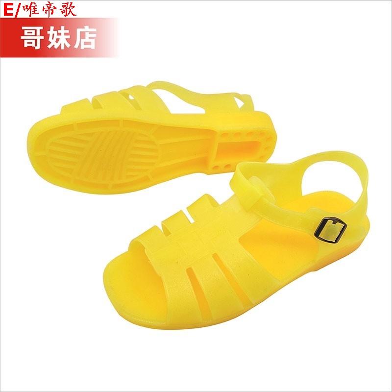 80后童年塑料怀旧黄色男老式女凉鞋热销2件正品保证
