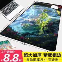 鼠标垫超大加厚大号游戏电竞动漫电脑办公快捷键桌垫键盘垫女定制