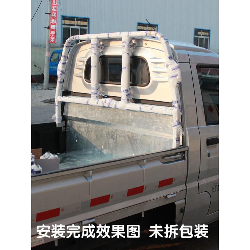五菱荣光小卡龙门架单排驾驶室货车防护栏汽车货箱专用于货架护栏