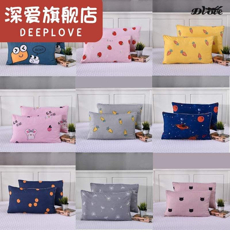 人韩式可爱女生情侣双人家用一对枕芯带枕套枕头一只装学生宿舍单