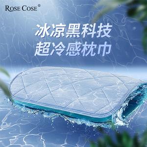 超冷感冰丝枕巾夏季凉爽单人枕头巾凉感防滑不脱落乳胶枕套一对装