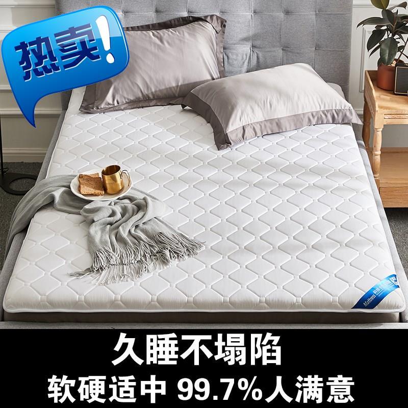 软床垫上下铺家用1.8 m打地铺睡垫满113.00元可用3.39元优惠券