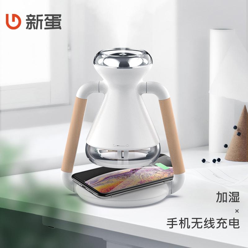 新蛋加湿器家用静音办公室卧室空调孕妇婴儿迷你小型空气净化喷雾手慢无