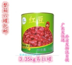 天聪红豆罐头 即食罐装红豆3.35KG 奶茶甜品沙冰刨冰连锁商用原料