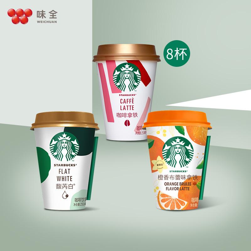 Коллекции на тему Starbucks Артикул 612461483273