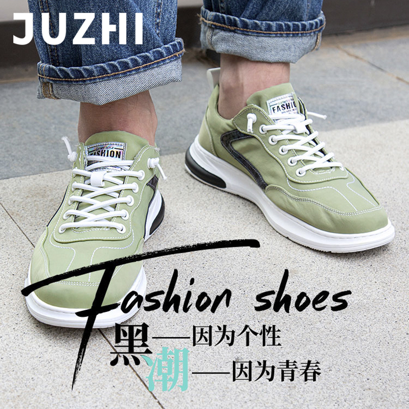 Juzhi 2020 new spring mens shoes low top canvas casual trend shoes summer breathable cloth shoes trend versatile board shoes