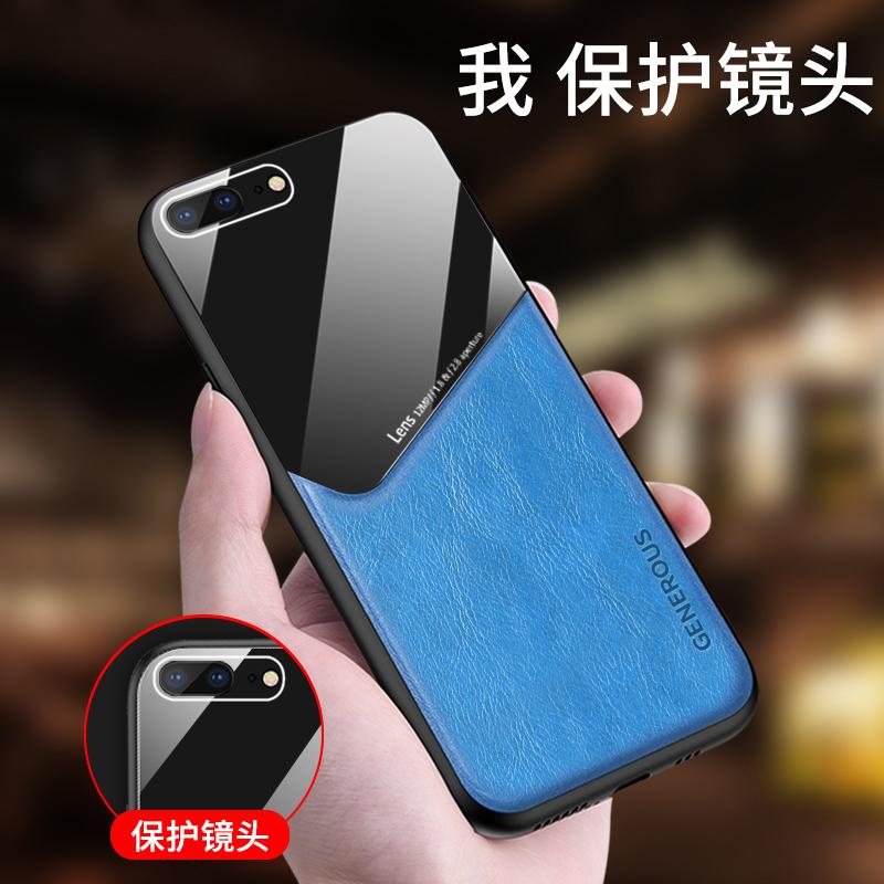 中國代購 中國批發-ibuy99 苹果6s 适用苹果6s皮纹手机保护套iphone7p/8plus车载吸磁壳真皮镜cover