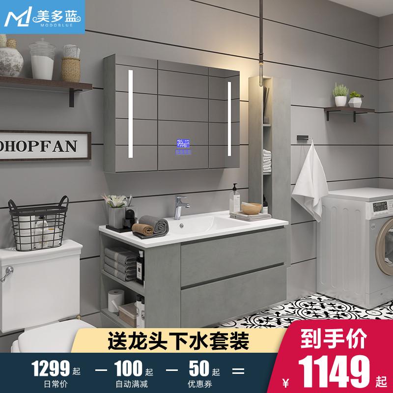 美多蓝浴室柜组合现代简约卫生间洗脸洗手洗漱台盆柜实木智能卫浴
