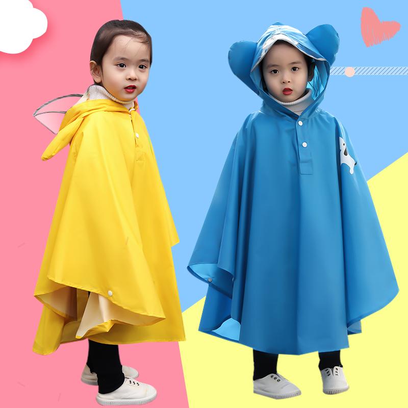 儿童雨衣斗篷式学生托管班定制印LOGO小学生雨衣儿童雨披女童男孩