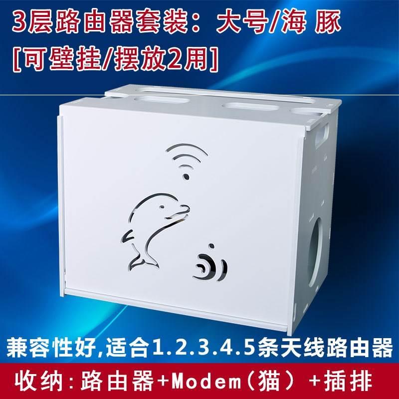 路由器。上光纤猫无线wifi架机顶盒的盒子收纳盒插排垃圾桶壁挂