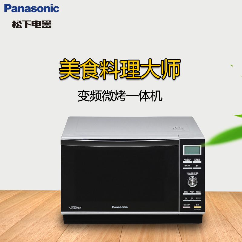 Panasonic/松下 NN-GF599M 松下微波炉家用大容量变频智能微波炉
