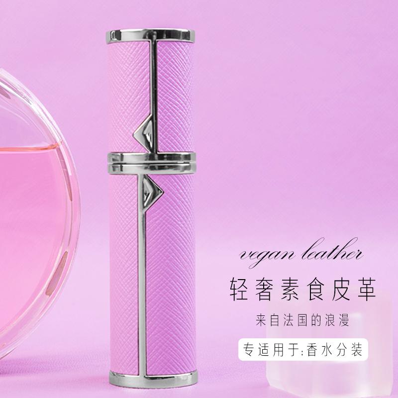香水便携高档底部充装玻璃分装瓶限10000张券