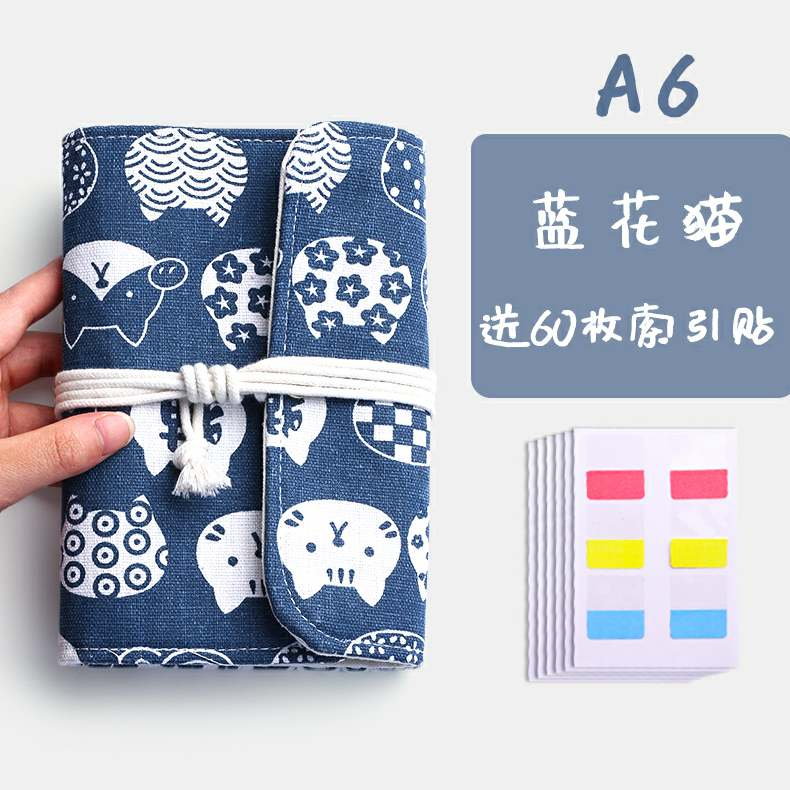 . Household bookkeeping multifunctional household daily portable journal housekeeper details