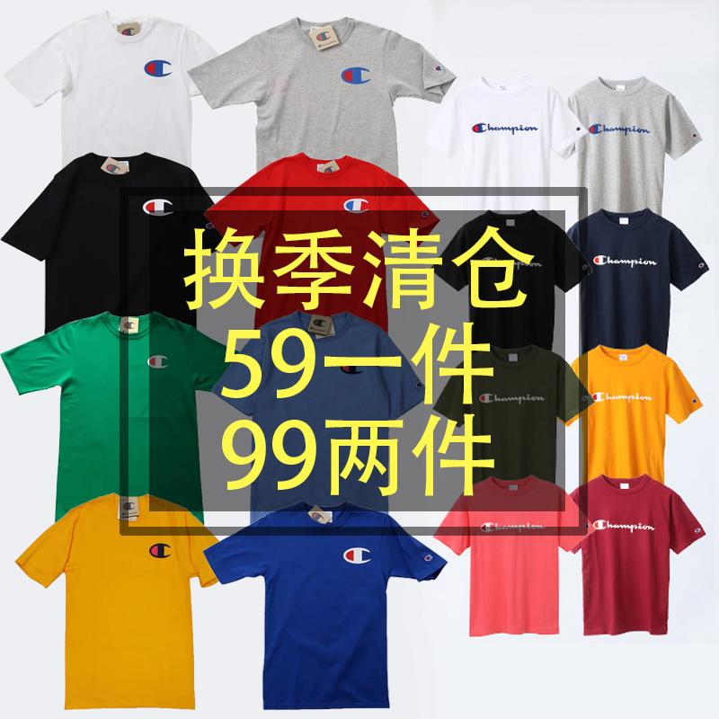 冠军纯色日式短袖男女ins风t恤(非品牌)