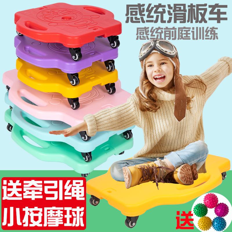 Детские товары для игр на открытом воздухе Артикул 593161386284
