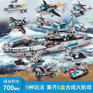 。樂高官網正品系列8合1航母全套航空母艦巡洋艦男孩積木玩具