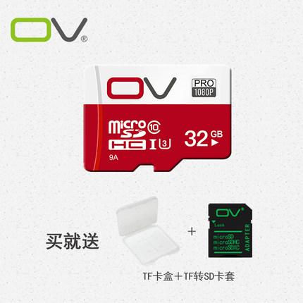 ov32g micro sd64g卡高速内存卡