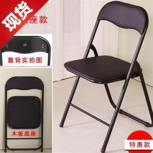 复 便携大n气小户型折叠靠背椅子多功能家用客厅小凳子经济型新款