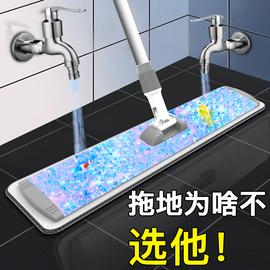 平板拖把家用大號免手洗懶人拖布拖擦地神器一拖木地板凈干濕兩用圖片