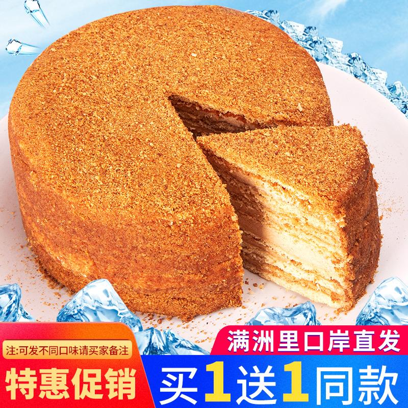 俄罗斯进口双山提拉米苏千层蛋糕500g早餐点心面包2个装多口味