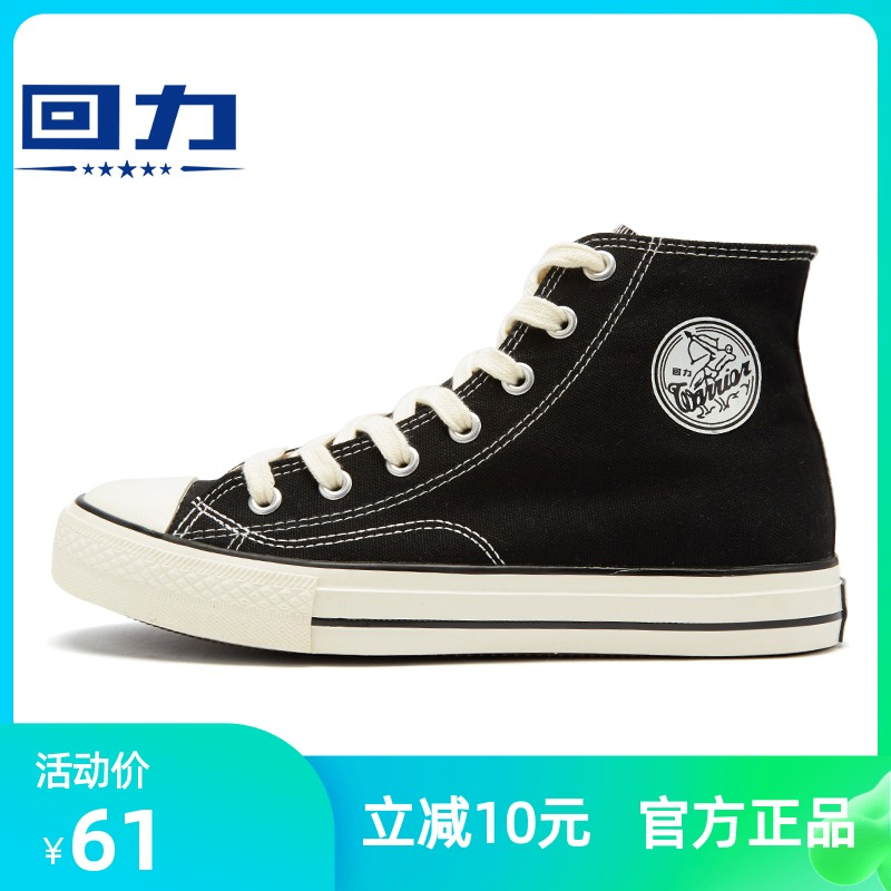 Huili high top canvas shoes mens 2021 spring Korean fashion couple casual small white shoes student mens board shoes