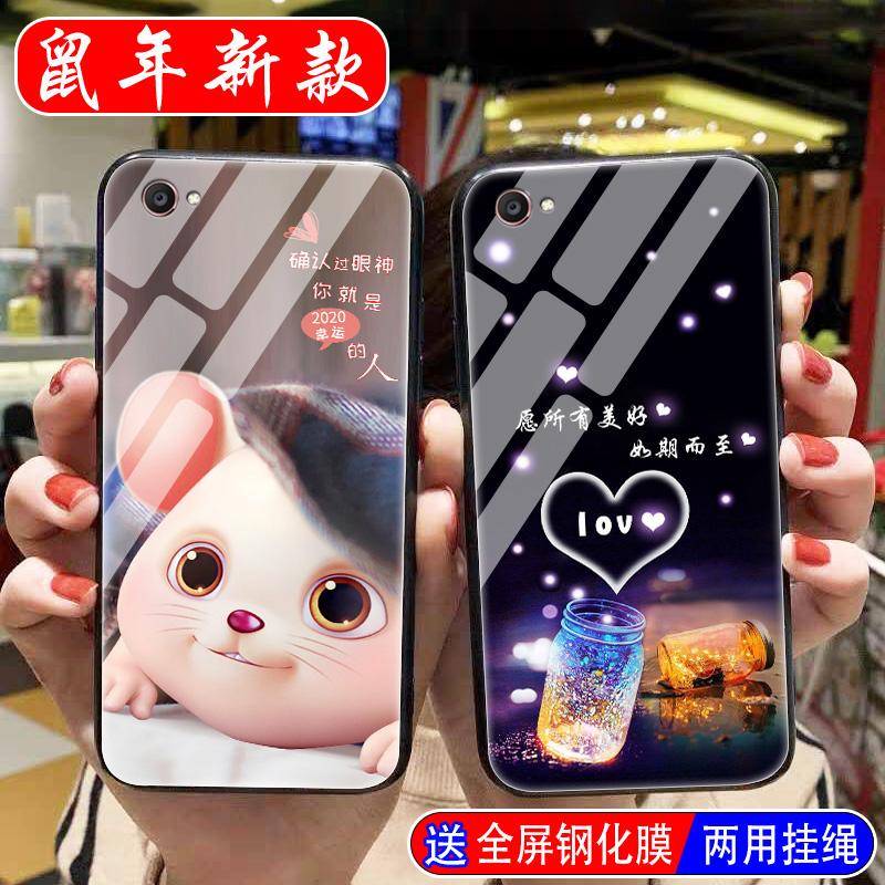 vivox9/x9s手机壳玻璃镜面vivox9plus保护套全包硅胶x9splus防摔超薄磨砂简约网红男士潮牌女个性创意同款图片
