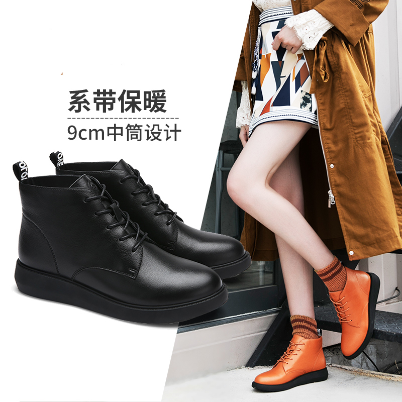 Camel co branded womens shoes winter new Martin boots casual fashion British leather boots flat heel lace up womens short boots