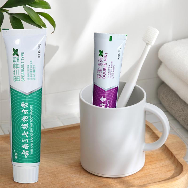 云南三七植物牙膏留兰香型210g减轻牙龈出血去牙渍去口臭口气清新