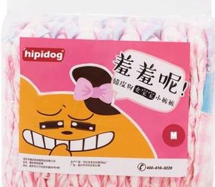 兔子尿不湿穿戴 小型狗子生理裤宠物尿垫尿片纸尿裤猫尿布除臭女价格