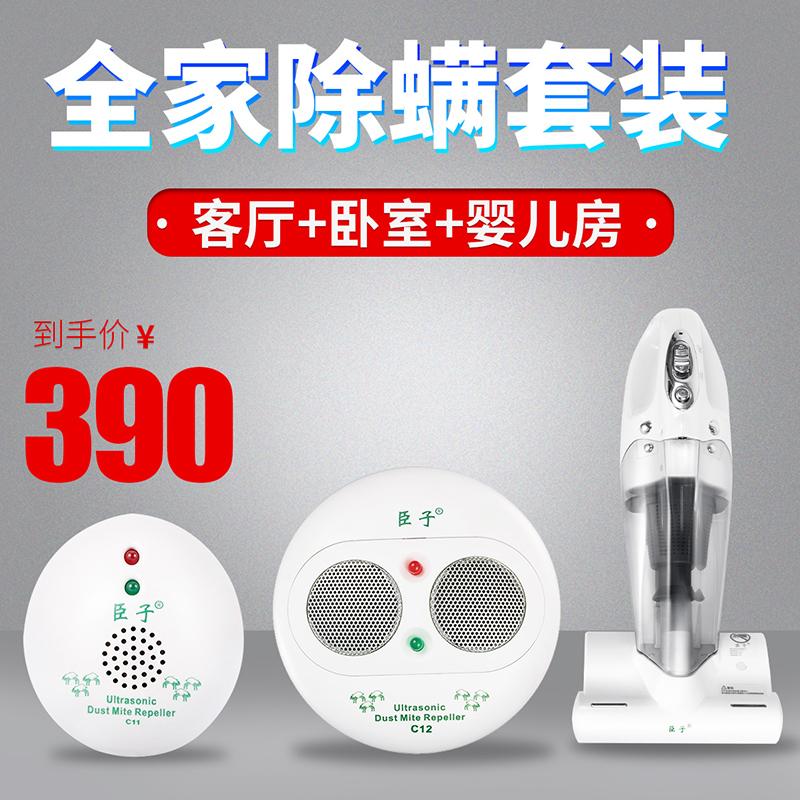 Роботы-пылесосы Артикул 614028401128