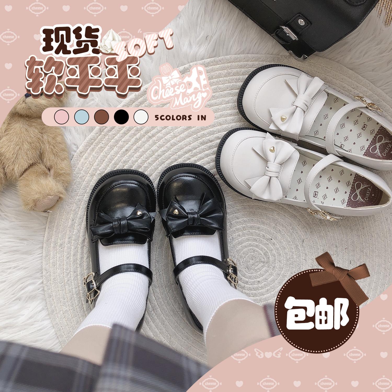 现货软乎乎芝士芒芒物语制服鞋鞋百搭单鞋低跟皮鞋蝴蝶结Lolita