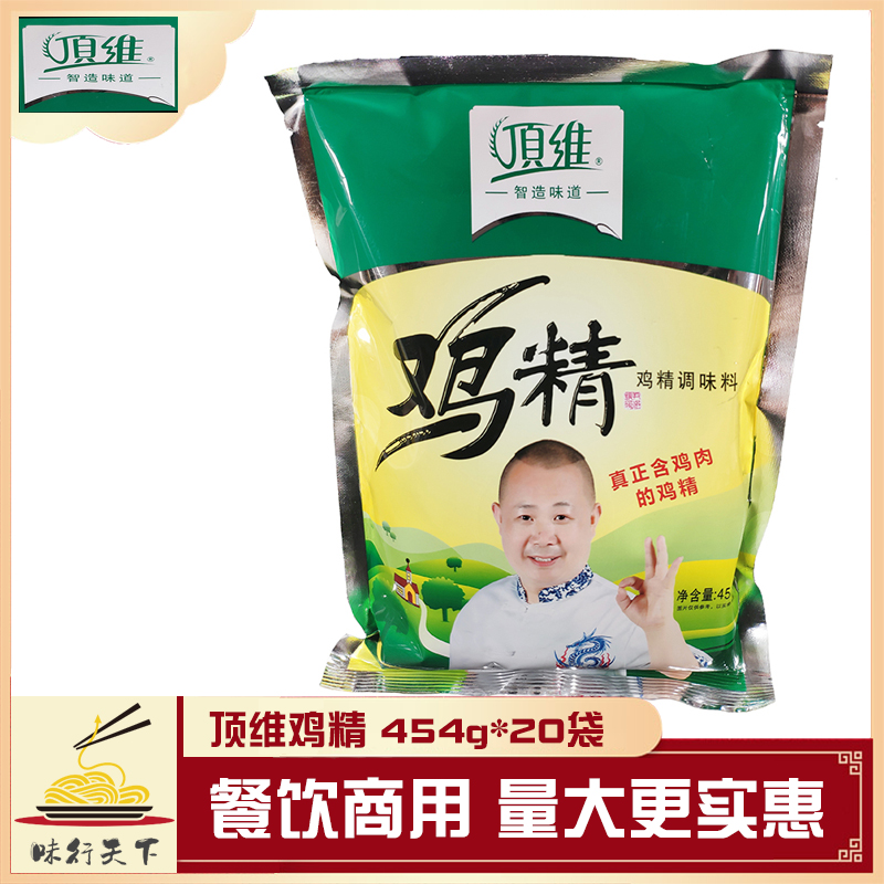 Dingwei chicken essence seasoning 454g * 20 bags of fried vegetables in Sichuan authentic catering Commercial Hotel