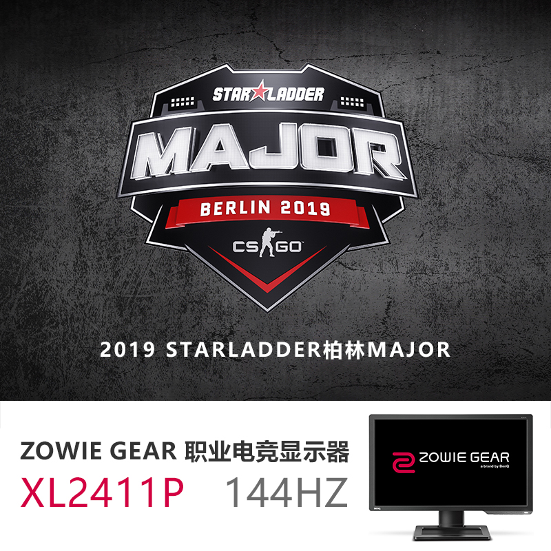 明基ZOWIE GEAR卓威 奇亚XL2411P电竞游戏144Hz显示器24英寸1Ms屏