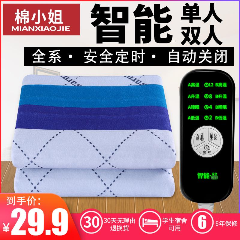 Одеяла с электрообогревом Артикул 607576802505