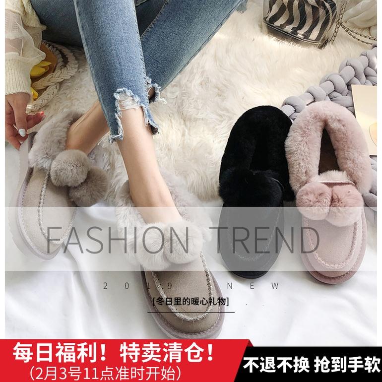 ELDVP398【开工前的福利】毛毛球牛PI雪地靴女短靴加绒保暖棉鞋