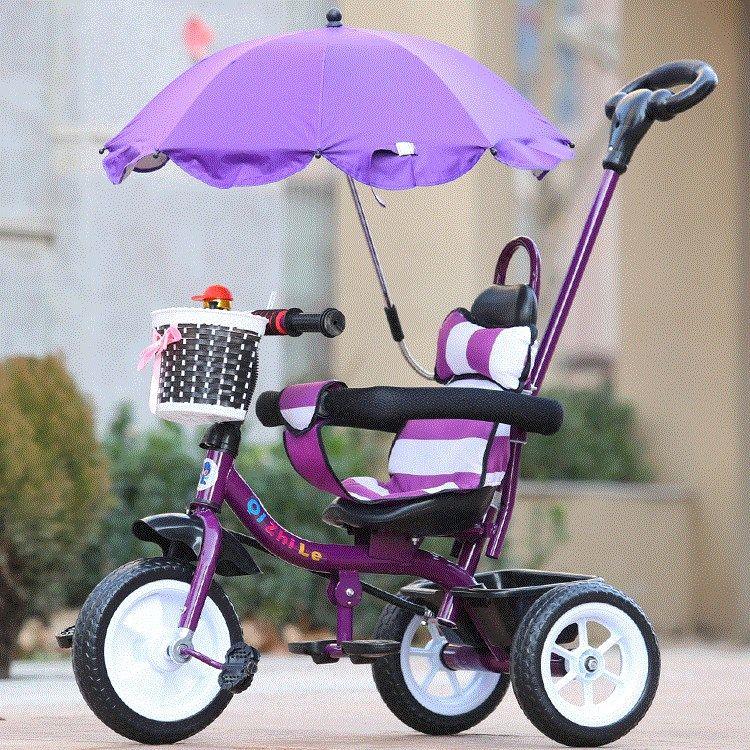 (用10元券)婴儿童三轮车可坐可躺轻便脚踏车1-3岁小孩宝宝自行车手推车