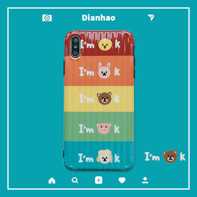 卡通小动物我很好8plus苹果x手机壳11/11Pro周洁琼同款iPhoneX/限8000张券